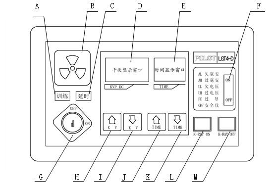 电路 电路图 电子 原理图 551_376